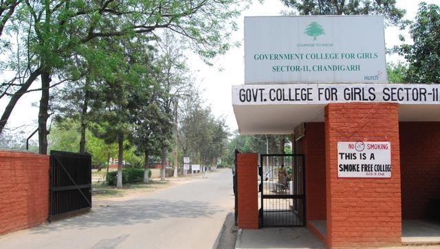 Government-College-for-Girls-sector-11-Chandigarh.jpg
