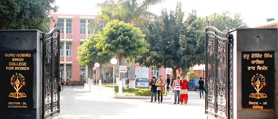 guru-gobind-singh-college